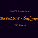 「WWW X Opening Series ORIGINAL LOVE × Suchmos」  詳細発表→SOLD OUT