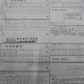 「平成30年北海道胆振東部地震災害義援金」、「平成30年7月豪雨災害義援金」義援金募金ご協力ありがとうございました。