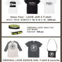 「Love Jam」 vol.4  販売 ニューグッズ情報