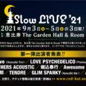 Original Love(Acoustic Trio)出演 「Slow LIVE'21」 開催中止のお知らせ