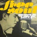 「Free Soul Original Love 90s Special 7inch Box 」 限定リリースと、ベスト・アルバムを2 枚組として初アナログ化!